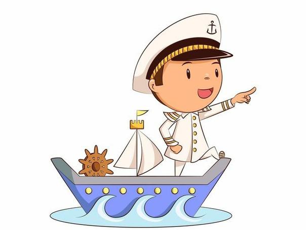 Капітан Танечка. Валя хоча быць капітанам.