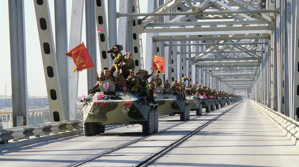 Святы. Дзень вываду савецкіх войскаў з Афганістана.