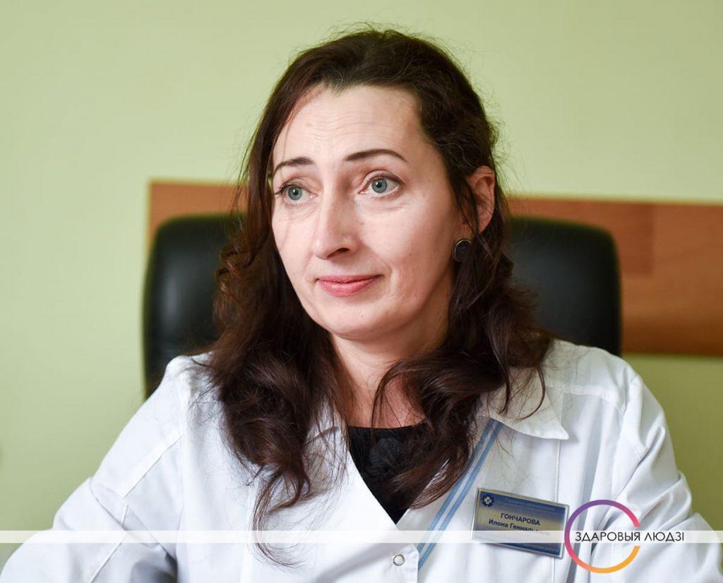 Урынатэрапія. Ілона Ганчарова.