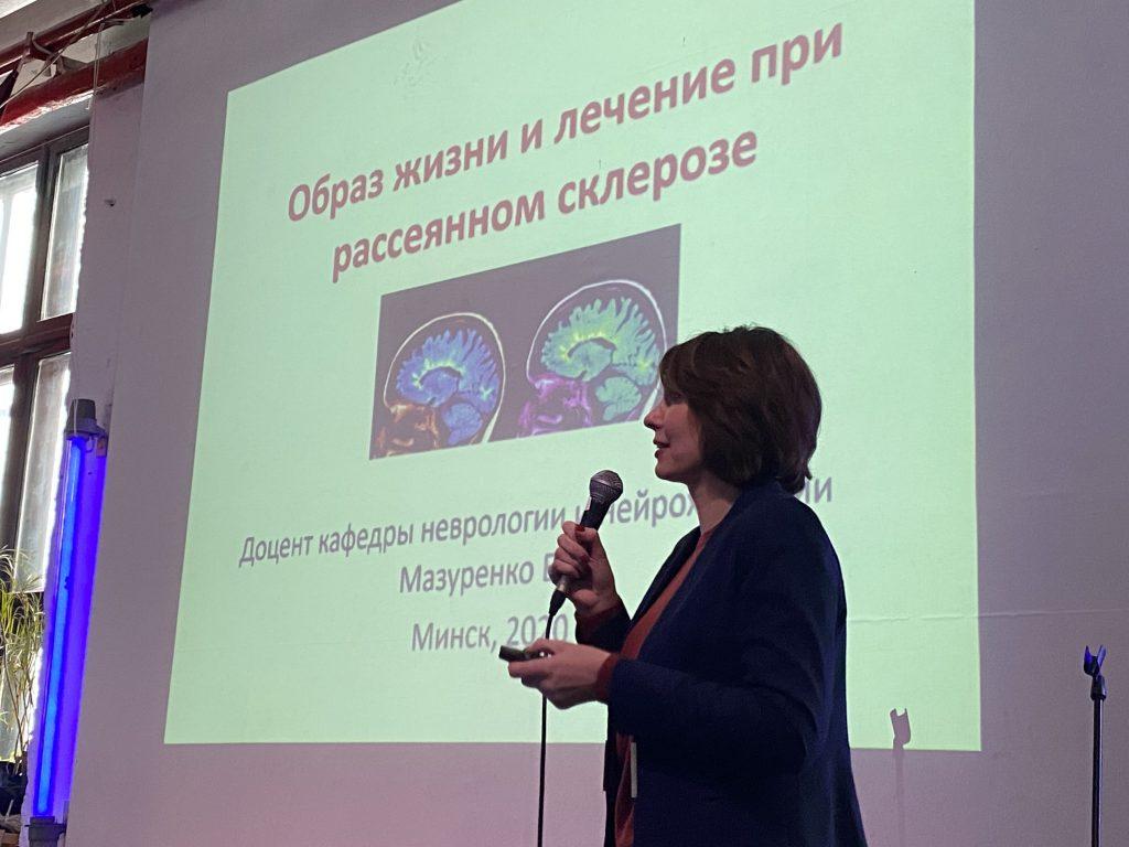«Помощь больным рассеянным склерозом