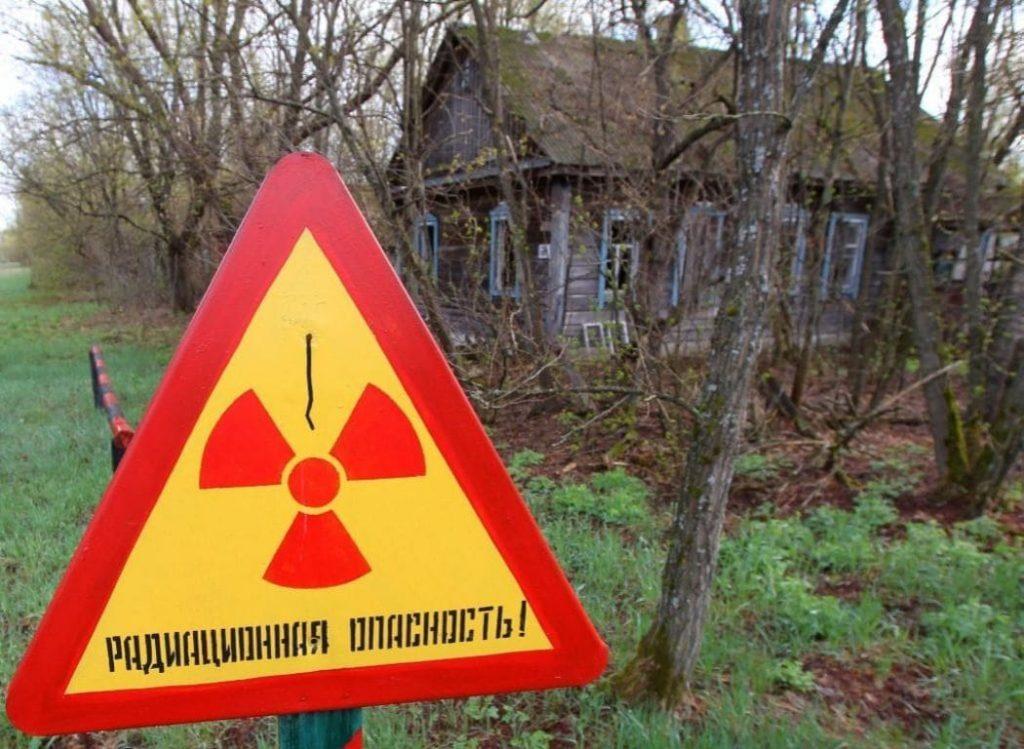 Чарнобыль. Дзень памяці.