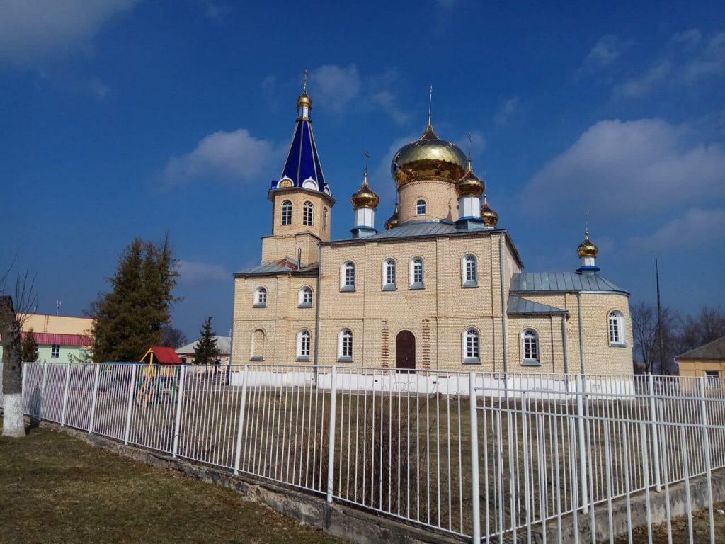 Мікола Вясновы. Свята-Мікалаеўская царква ў Чэрвені.
