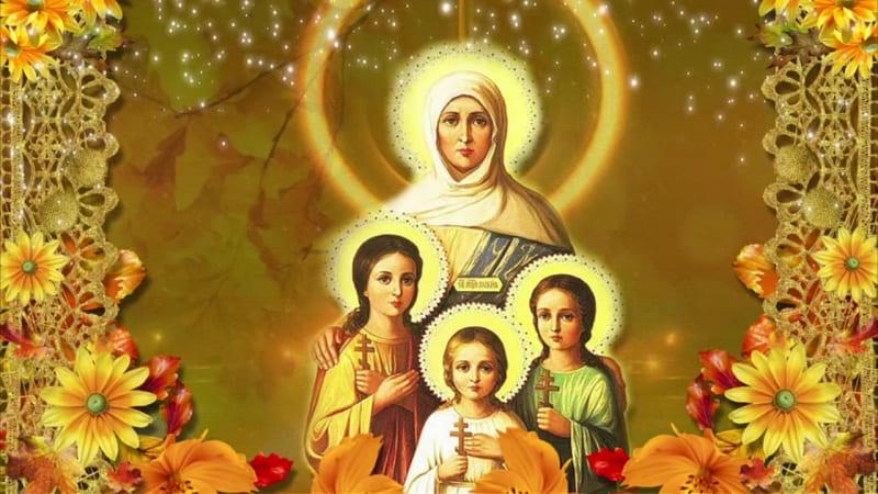 Дзень святых пакутніц Веры, Надзеі, Любові і маці іх Сафіі.