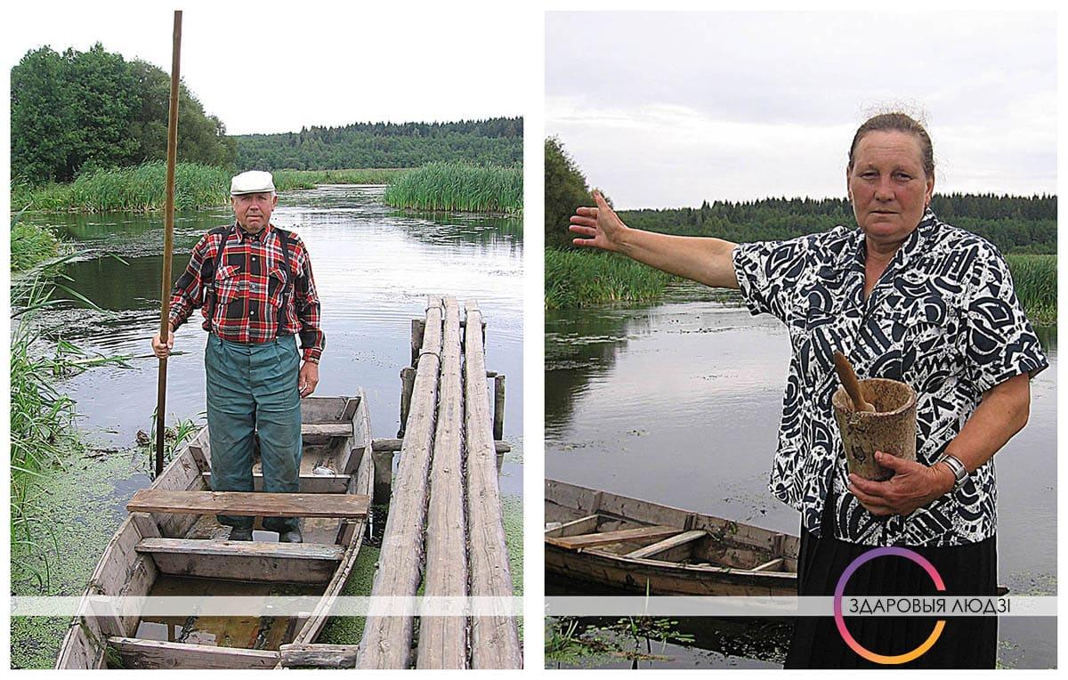 Рыба. Сям'я Капаніцкіх з вёскі Убель.