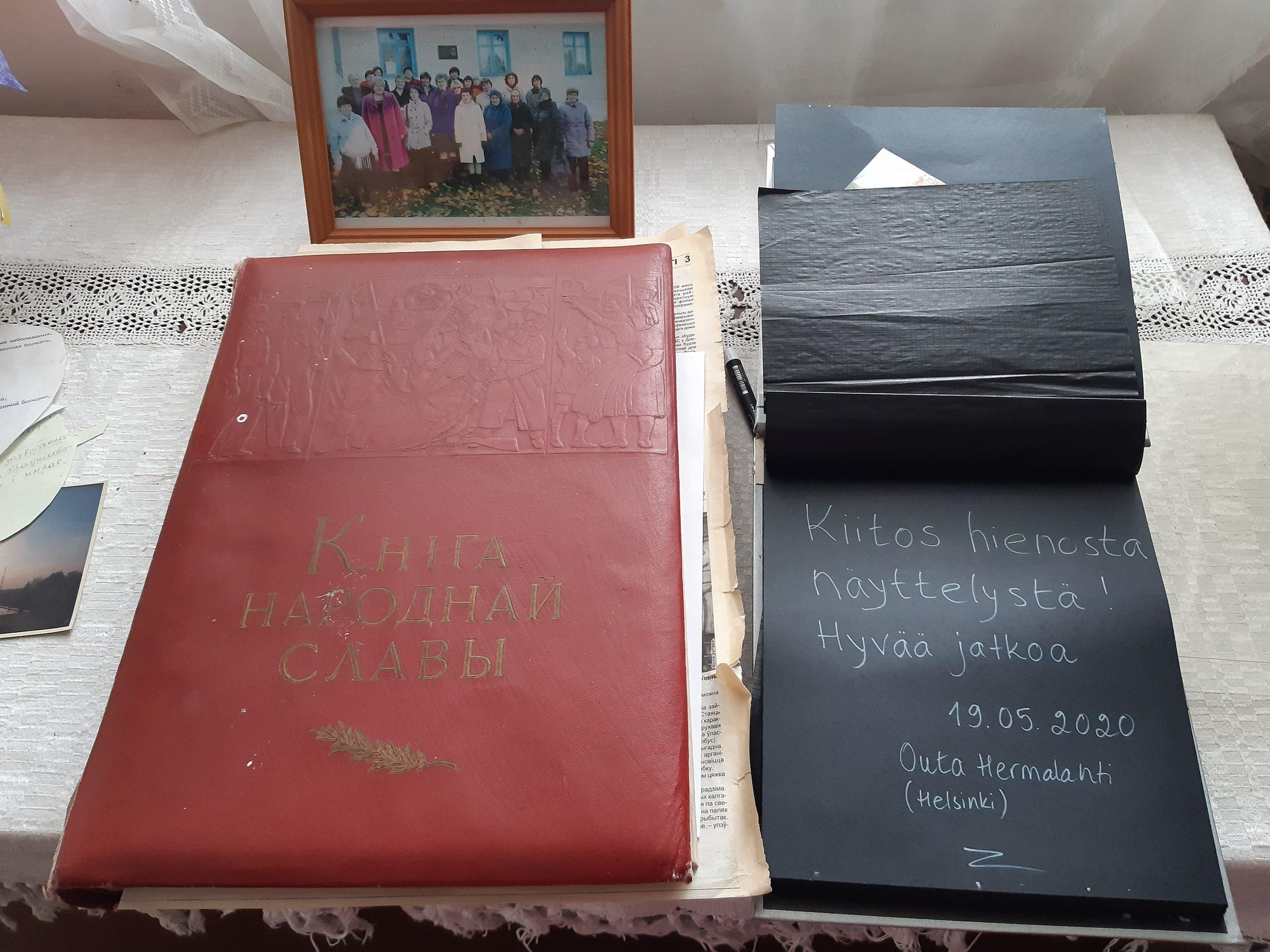Ащтограф ад фінскіх гасцей бібліятэкі ў Забалоцце