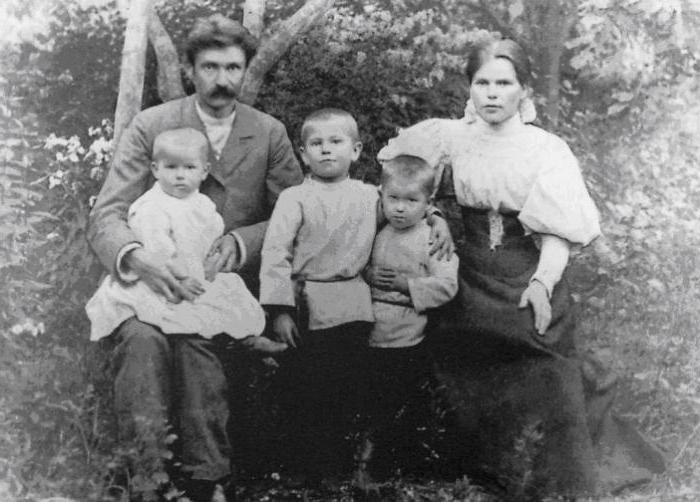 Сям'я Максіма Багдановіча