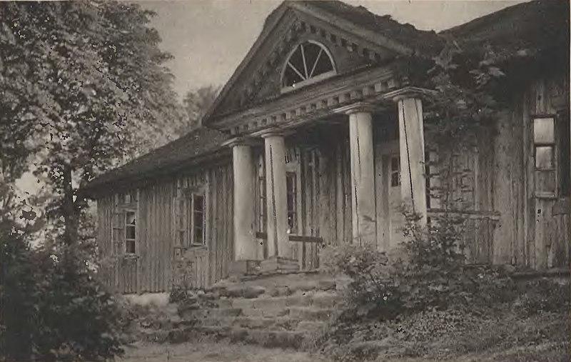 Сядзіба Дмахоўскіх