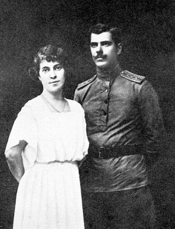 Маці і тата Уладзіміра Караткевіча