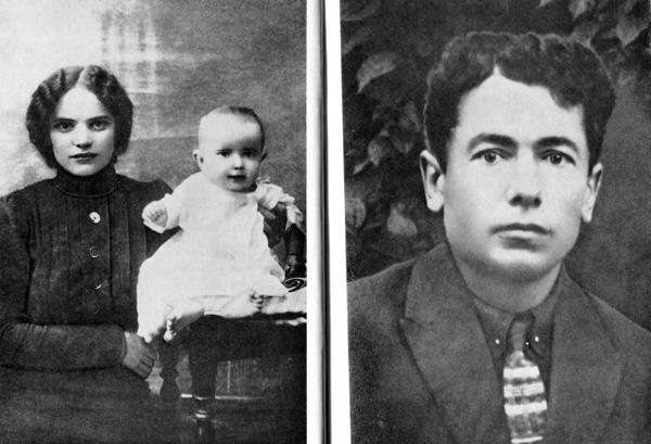 Маці і бацька Аркадзя Куляова